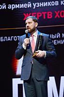 Игорь Баринов. Мемориальный вечер и вручение преми