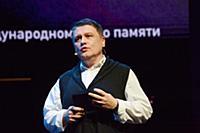 Сергей Майоров. Мемориальный вечер и вручение прем