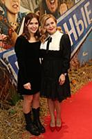Ирина Пегова с дочерью Татьяной. Премьера фильма «
