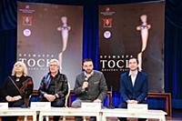 Пресс-конференция и показ оперы «Тоска»