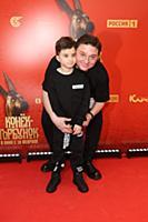 Максим Лагашкин с сыном. Премьера фильма «Конек-Го