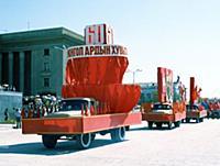 60-летие Монгольской Народной Республики. Парад. Улан-Батор, Монголия. 1981 год.