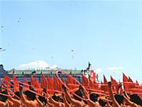 60 лет Монгольской Народной Республике. День народ