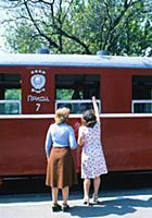 Детская железная дорога, парк им. В. Чкалова. Днеп