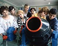 Город Днепродзержинск. Украинская ССР. 1981 год.