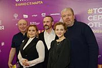 Сергей Степин, Ирина Пегова, Вячеслав Росс, Алина
