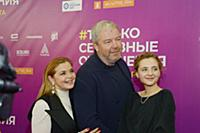 Ирина Пегова, Александр Робак, Алина Юхневич. Прем