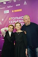 Ирина Пегова, Алина Юхневич, Александр Робак. Прем
