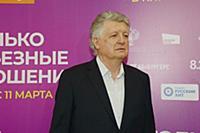 Александр Котелевский. Премьерный показ фильма «То