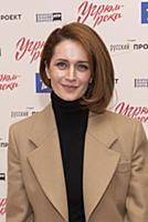 Виктория Исакова. Презентация сериала «Угрюм-река»