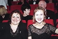 Елена Цыплакова, Ирина Розанова, (1998). Архивные