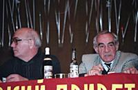 Леонид Куравлев, Зиновий Гердт, (1995). Архивные ф