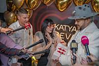 Катя Гусева, Филипп Киркоров. День рождения Кати Г