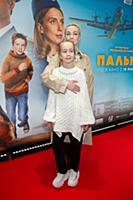 Дарья Мороз, Анна Богомолова. Премьера фильма «Пал
