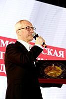 Евгений Герасимов. Праздничный вечер «С верой, над