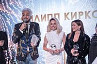 Ежегодная премия «Прорыв Года 2021»