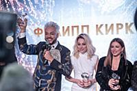 Филипп Киркоров, Наталья Гордиенко, Ани Лорак. Еже