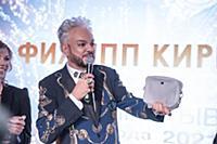 Филипп Киркоров. Ежегодная премия журнала MODA top