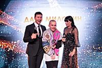 Даня Милохин. Ежегодная премия журнала MODA topica