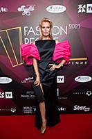 Премия «Fashion People Awards - 2021»